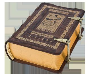 holy-biblia